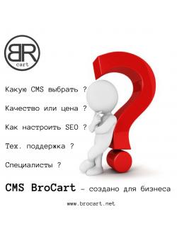 CMS BroCart 3.1.8, foto - 2