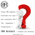 CMS BroCart 3.1.5, photo 1