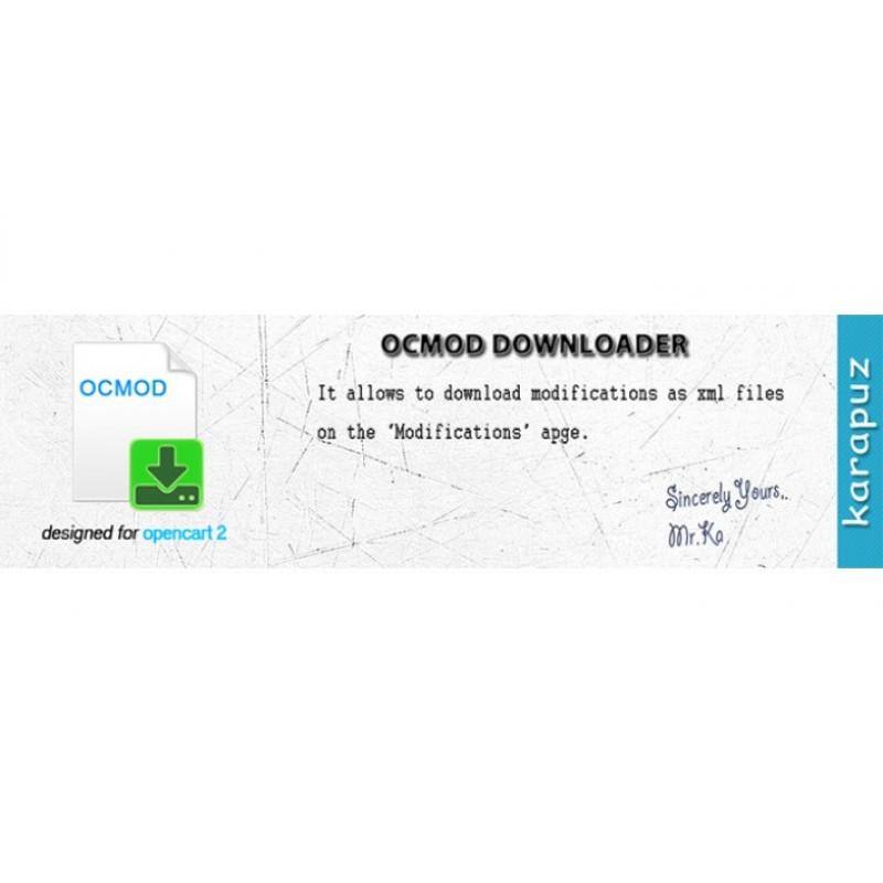 Завантажувач OCMOD (OC2, OC3)