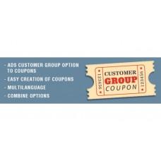 Купон для Группа покупателей, foto - 1