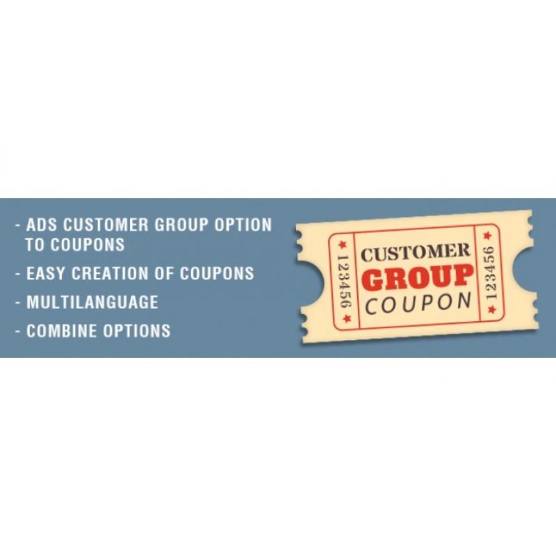 Купон для Группа покупателей