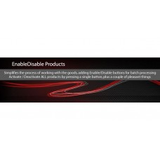EnableDisable Products - add buttons for batch processing
