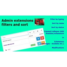 Admin extensions filters and sort, foto - 1