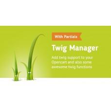 Twig менеджер