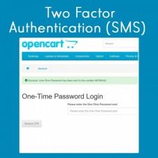 Двойная авторизация (СМС) , foto - 3