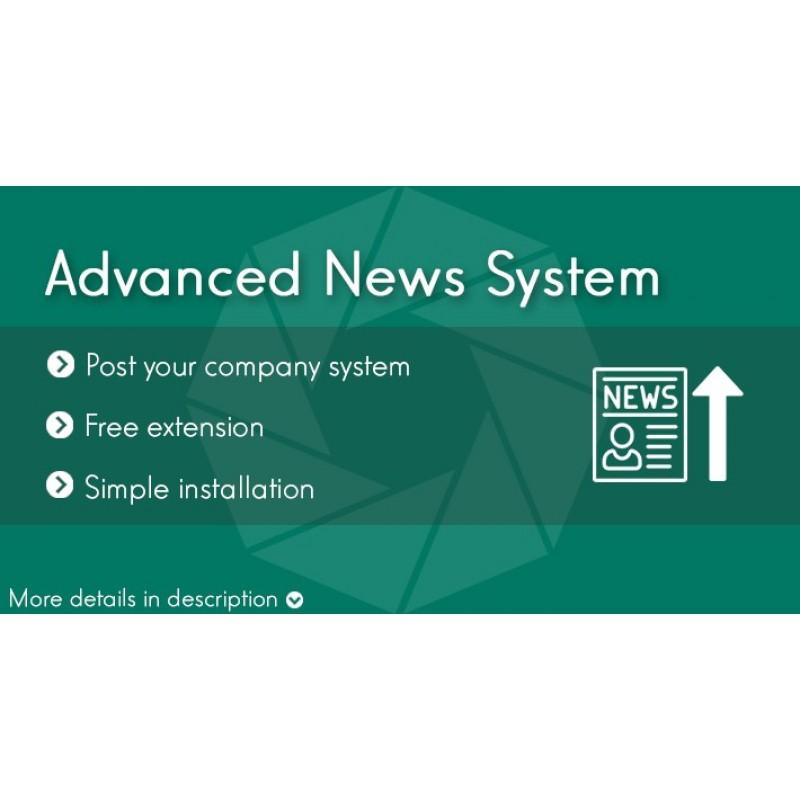 Розширена Система Новин