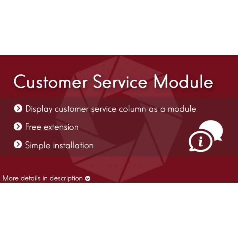 Служба підтримки клієнтів