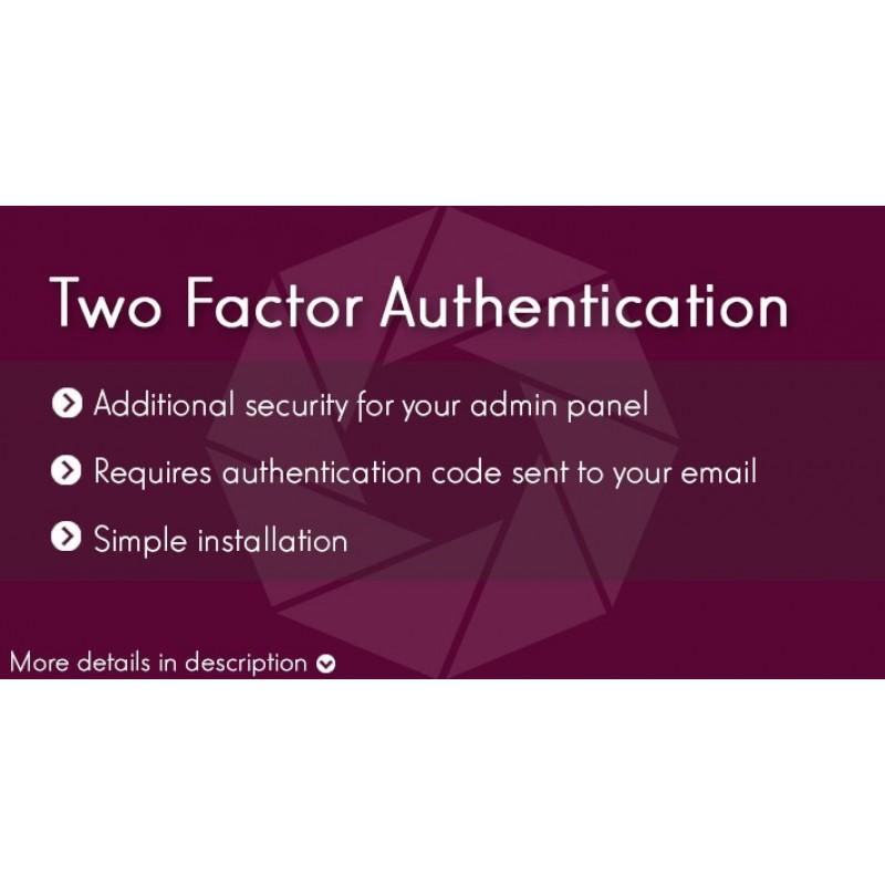 Двойная авторизация