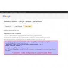 Опeнкарт Google Translate , foto - 2