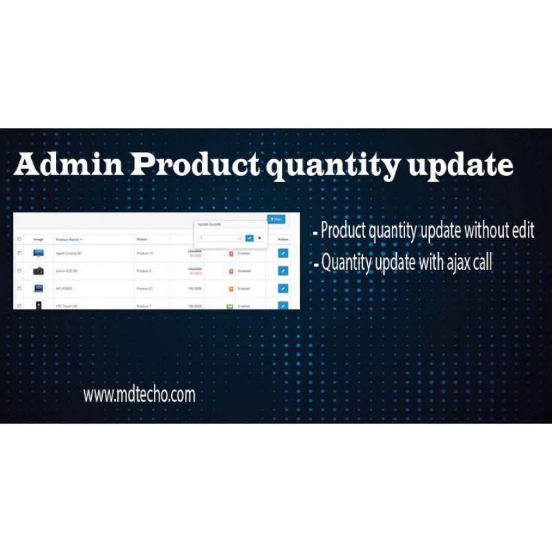 Admin Product quantity update