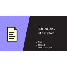 Название в Магазине