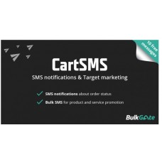 CART SMS - SMS notification & SMS marketing