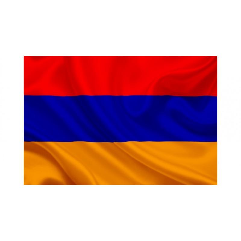 Вірменський пакет Мови для OpenCart 3.x