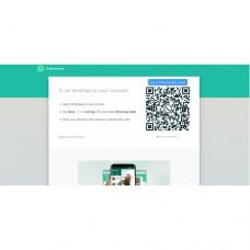 WhatsApp сервис, foto - 4