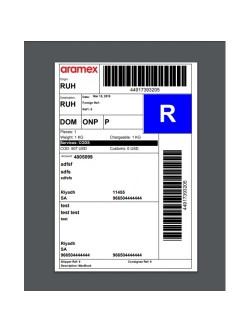 Aramex Shipping, foto - 3