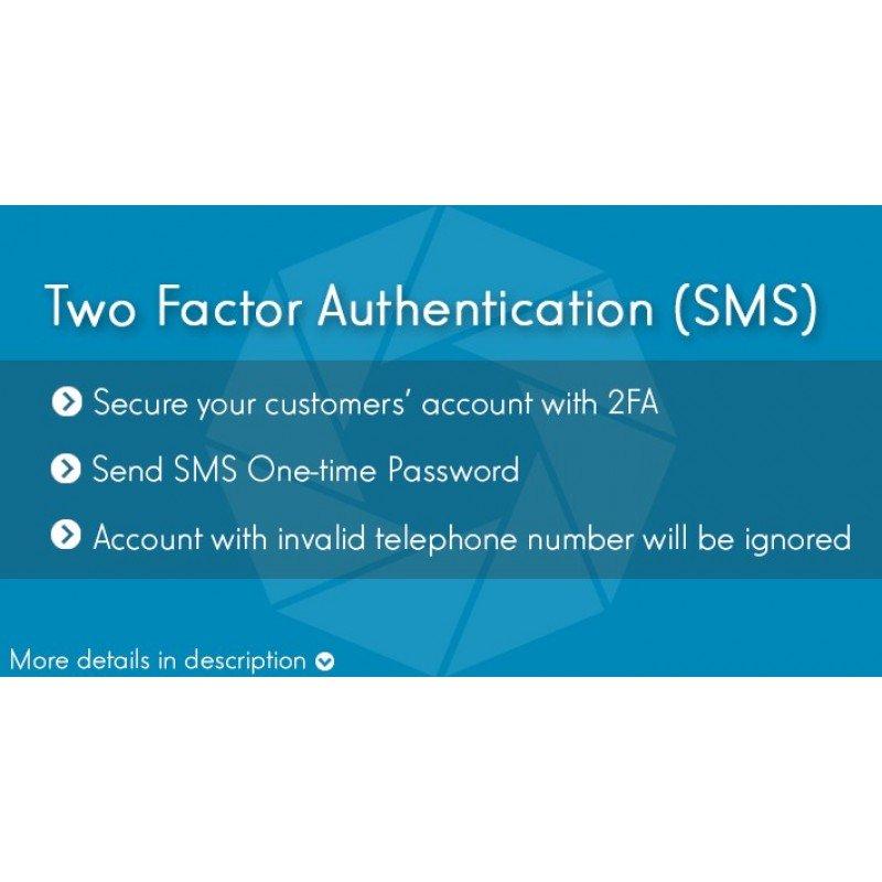 Двойная авторизация (СМС)