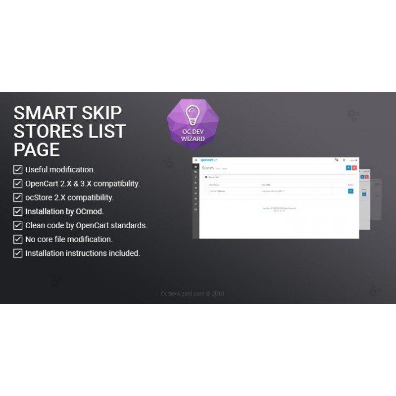 Пропуск страницы с магазинами (сразу в настройки)
